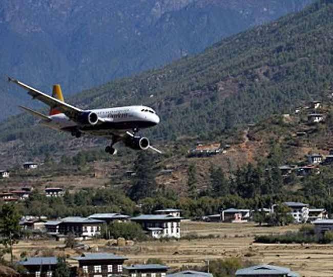 खतरनाक रनवे : दुनिया के सिर्फ 8 पायलट ही विमान उतारने के लिए क्वालीफाइड