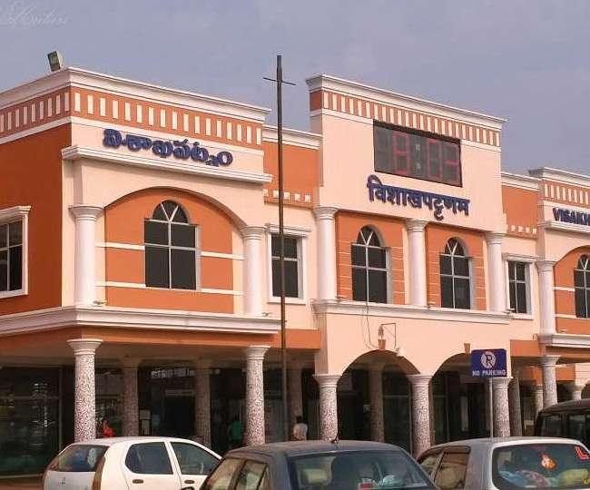 रेलवे ने जारी की देश के 407 स्टेशनों की स्वच्छता रैंकिंग, जानें- कौन सा है नंबर 1