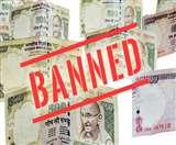 नोटबंदी के बाद पकड़े गए 11 करोड़ के नकली नोट: अरुण जेटली