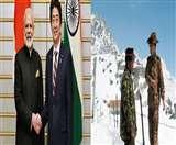 डोकलाम विवाद : चीन के खिलाफ भारत के समर्थन में आया जापान