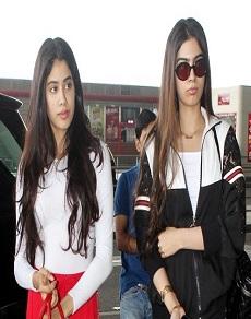 एयरपोर्ट पर दिखा श्रीदेवी की दोनों बेटियों संग कटरीना, अनुष्का और इन स्टार्स का टशन, देखें तस्वीरें