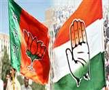 पंजाब विधानसभा चुनाव: कांग्रेस ने कहा, अमित शाह ने पंजाब में शिअद-भाजपा की हार मानी