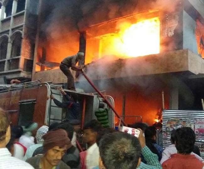 बिहार: भयानक अगलगी में खाक हुआ शॉपिंग मॉल, करोड़ों का नुकसान