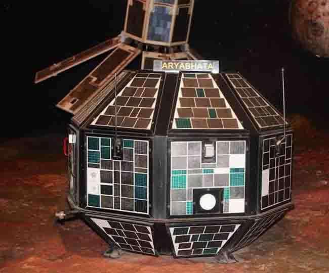 आज ही के दिन लांच हुआ था पहला भारतीय उपग्रह आर्यभट्ट