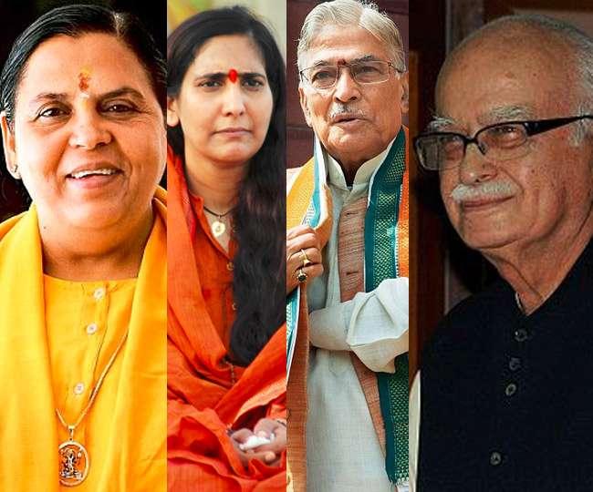 विवादित ढांचा विध्वंस मामला: जानें कौन हैं वो 13 नेता और आजकल क्या कर रहे हैं?