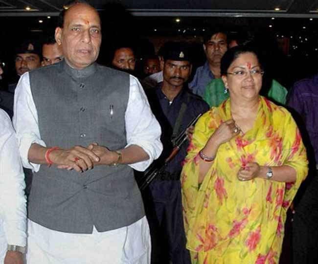 आधा दर्जन केन्द्रीय मंत्री, भाजपा नेता विवाह समारोह में शामिल हुए