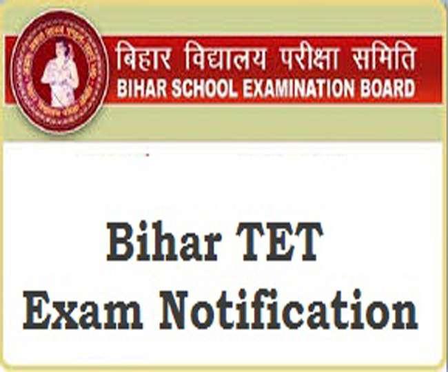 बिहार TET की परीक्षा तिथि में बदलाव, अब 29 जून को होगी परीक्षा