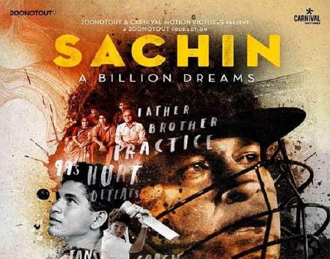 Exclusive: सचिन की फिल्म में होंगे उनके ये Favourite places