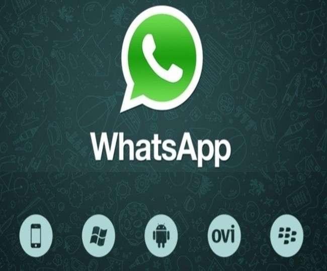 कानपुर में थाने में सुनवाई न होने पर समस्या करें वाट्सएप