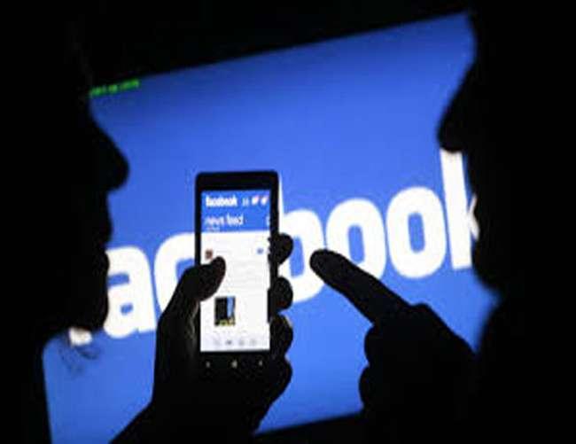 फेसबुक पर अभद्र टिप्पणी करने में दारोगा के खिलाफ प्राथमिकी