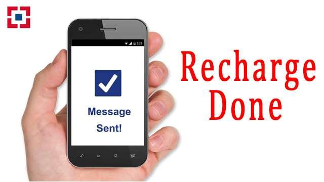 सिर्फ एक मिस कॉल से 250 रुपये तक रिचार्ज हो जाएगा मोबाइल, जानिए