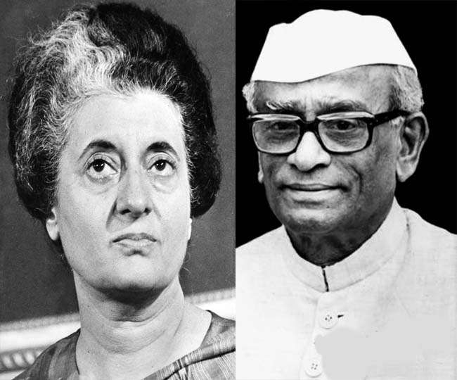 जब इंदिरा गांधी ने अधिकृत राष्ट्रपति पद के प्रत्याशी का किया था विरोध