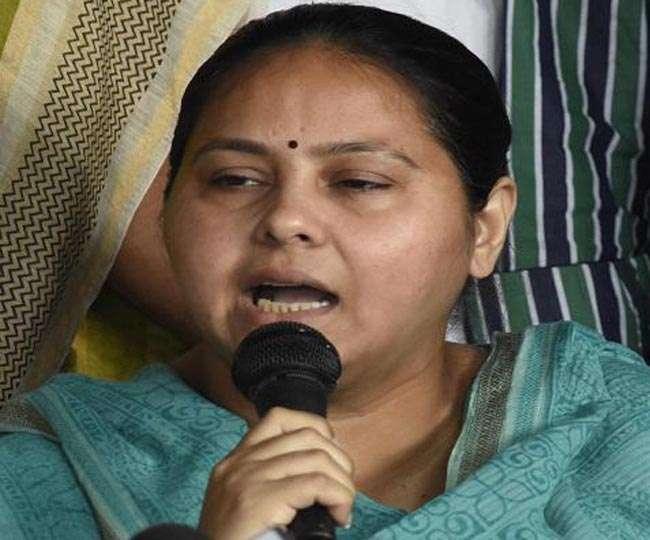 लालू परिवार पर IT की बड़ी कार्रवाई; बेटी मीसा भारती की बेनामी संपत्ति जब्त