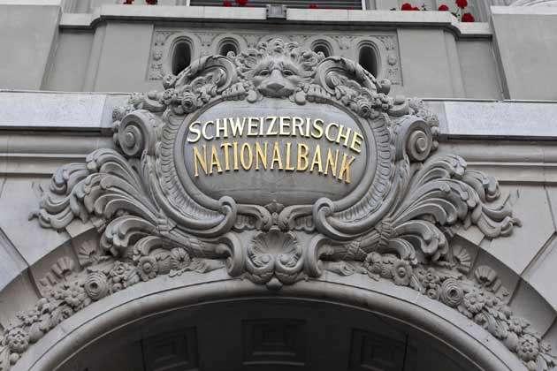 ऑटोमैटिक इंफॉर्मेशन एक्सचेंज के लिए जरूरी है गोपनीयता: स्विस बैंक