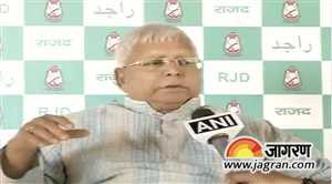 लालू: BJP पांच साल का कार्यकाल पूरा नहीं कर सकेगी