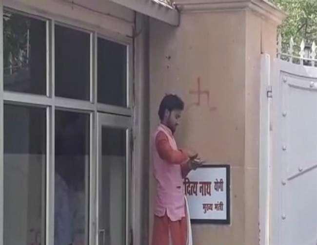 पांच कालिदास में मुख्यमंत्री आदित्यनाथ योगी ने किया ग्रह प्रवेश