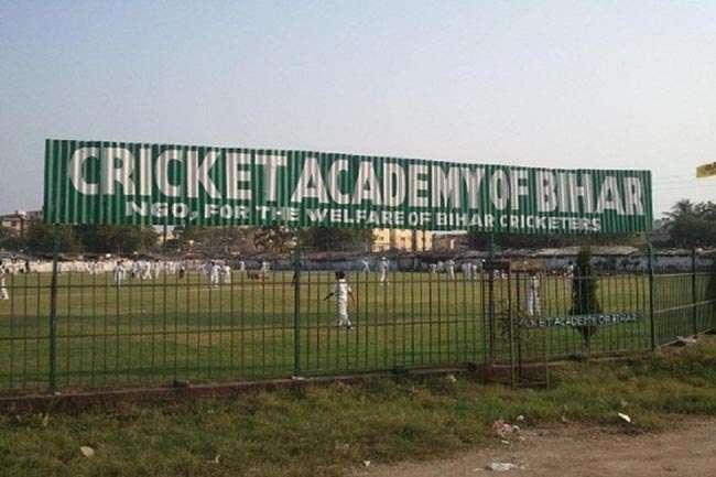 16 साल बाद बिहार में फिर से लौट आए क्रिकेट के अच्छे दिन, जानिए
