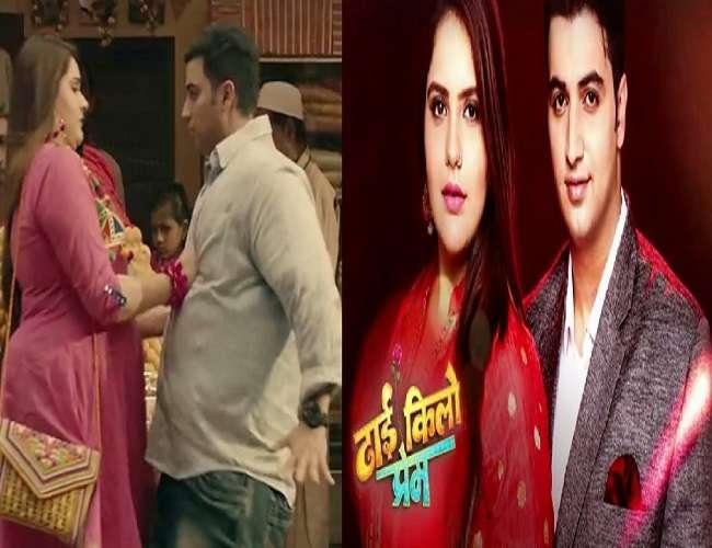 Exclusive : दंगल के आमिर खान ही नहीं, छोटे परदे के ये एक्टर भी बढ़ा सकते हैं किरदार के लिए वजन