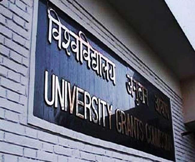 फर्जी संस्थानों और यूनिवर्सिटी के मामले में दिल्ली सबसे आगे, बचकर रहें छात्र