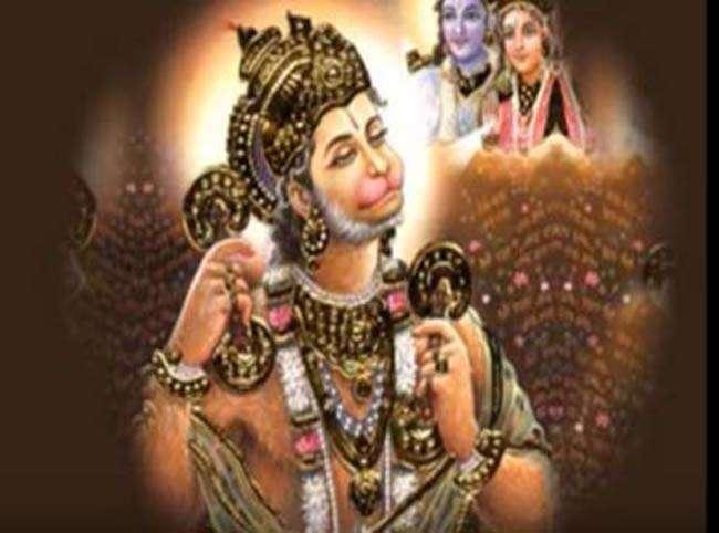जानिए, हनुमानजी के किस स्वरूप की पूजा से मिलता है क्या लाभ