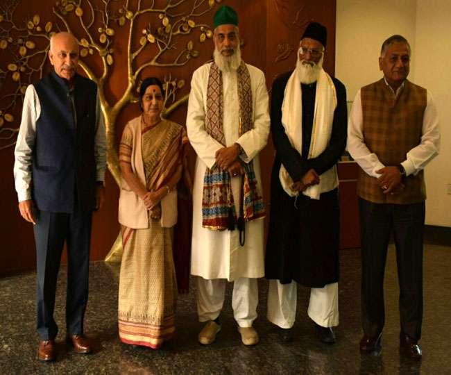 सुषमा स्वराज से मिले सूफी मौलाना, पाक अखबारों ने बताया था RAW एजेंट