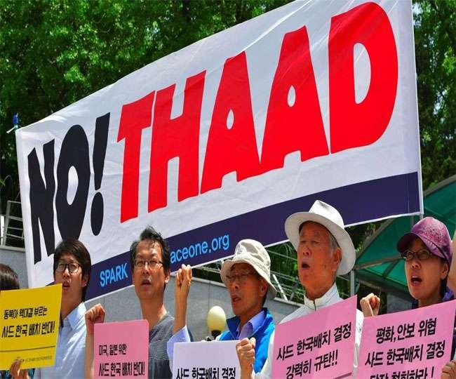 चीन ने थाड के विरोध को दक्षिण कोरियाई कारोबार से जोड़ा