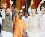त्वरित टिप्पणी: योगी मंत्रिमंडल में नए प्रयोगों का जोखिम लिया भाजपा ने