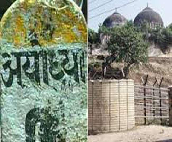 पचास से अधिक मुस्लिम कारसेवक ईंट लेकर राम मंदिर निर्माण करने पहुंचे अयोध्या
