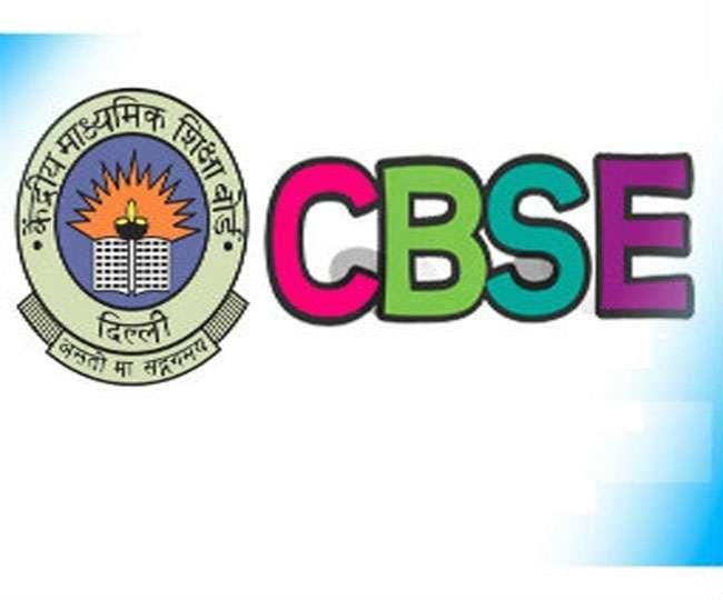 ग्रेडिंग प्रक्रिया में सहयोग न करने वाले स्कूलों पर जुर्माना ठोकेगा सीबीएसई
