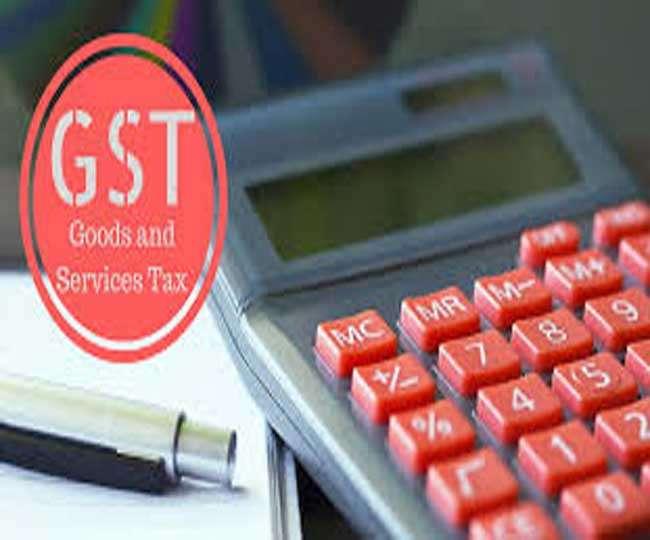 जीएसटी लागू होने के बाद इतनी मंहगी हो जाएंगी टेलीकॉम, बीमा व बैंकिंग सेवाएं