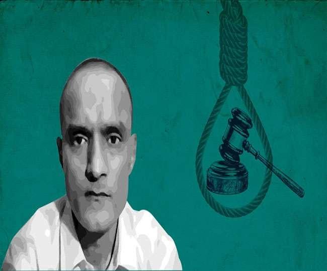 कुलभूषण जाधव मामले में पाकिस्तान का दोमुंहापन आया सामने