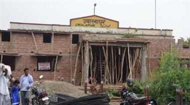 ज्वालापुर को उप स्टेशन बनाने की कवायद