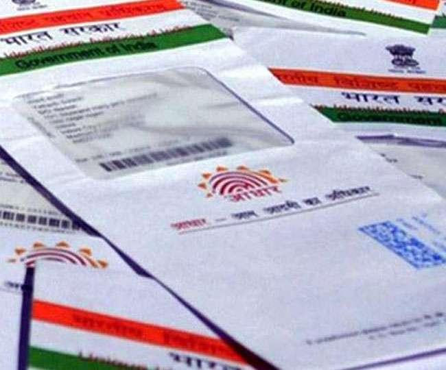 जमीन के दस्तावेजों को आधार के साथ लिंक कराने का सर्कुलर फर्जीः सरकार