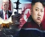 अपने अधिकारियों से बुरे बर्ताव पर उत्तर कोरिया ने अमेरिका को बताया गैंगस्टर
