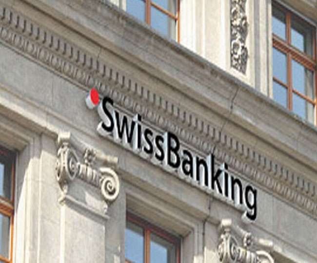 ब्लैक मनीः स्विस बैंकों में घट रही भारतीयों की रकम