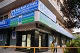 विलफुल डिफाल्टर्स के पास सबसे ज्यादा बकाया SBI बैंक का