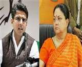इस कारण एक साल पहले ही चुनावी मोड़ में राजस्थान, नेताओं की प्रतिष्ठा दांव पर