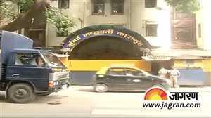 मुंबई ब्लास्ट: सजा पर आज से सुनवाई