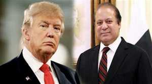 आतंकवाद के मसले पर पाकिस्तान को अमेरिका ने दिया बड़ा झटका