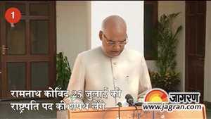 भारत के 14वें राष्ट्रपति चुने गए कोविंद