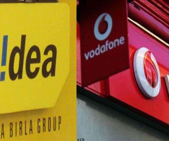 वोडाफोन व आइडिया के विलय से बनी सबसे बड़ी टेलीकॉम कंपनी