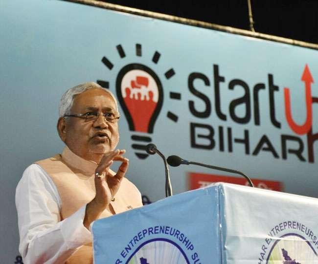 सीएम नीतीश ने की बड़ी घोषणा- बिहार में बदलेगा परीक्षा का पैटर्न