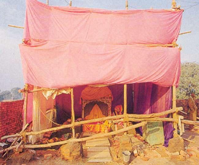 केंद्र सरकार ने राम मंदिर पर कोर्ट के फैसले का किया स्वागत