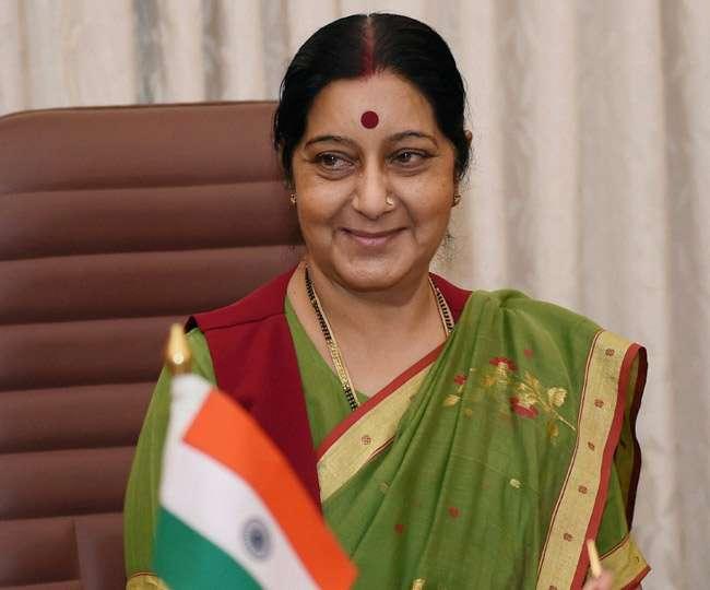 पाकिस्तान में पति भारतीय पत्नी पर कर रहा जुल्म, सुषमा स्वराज ने भेजी मदद