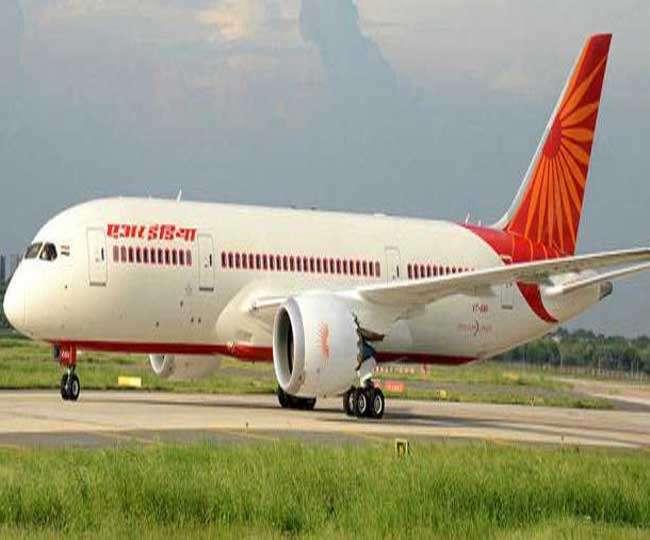 एयर इंडिया ने वरिष्ठ नागरिक की उम्र 63 से घटाकर 60 वर्ष की