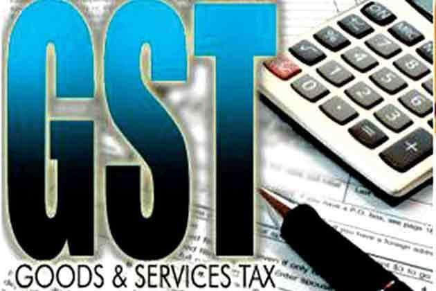 GST आने पर कर देनदारी की अग्रिम रूलिंग मांग सकेंगे कारोबारी