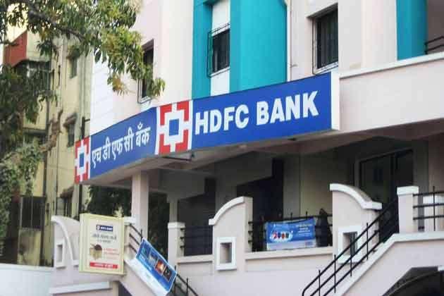 Q4 Results: एचडीएफसी बैंक ने दर्ज किया मुनाफा, 18.25 फीसद बढ़कर 3990 करोड़ रुपये हुआ