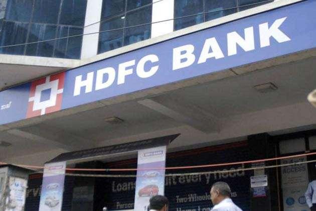 शानदार तिमाही नतीजों के बाद HDFC बैंक की मैर्केट कैप में हुई बढ़ोतरी, निवेशकों को हुआ 8000 करोड़ रुपये का फायदा