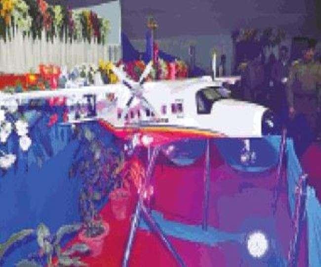 उपलब्धि: कानपुर में एचएएल ने बनाया विमान, कीमत 60 करोड़