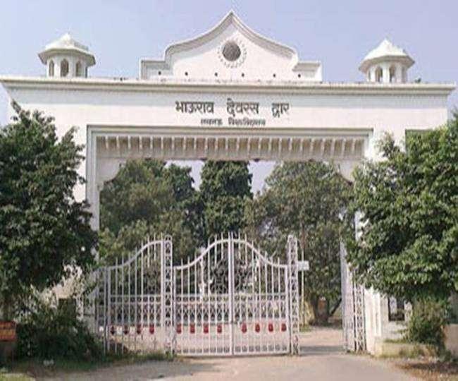लखनऊ विश्वविद्यालय में पीजी दाखिले के लिए आज से मिलेंगे फॉर्म
